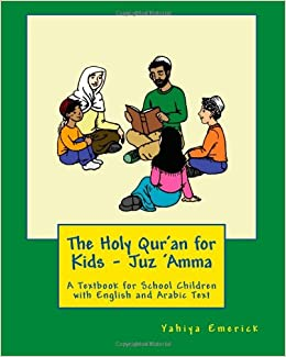 The Holy Qur'an for Kids - Juz 'Amma: A Textbook for School