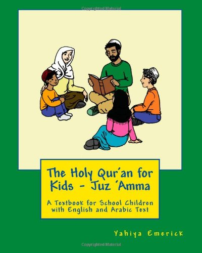 The Holy Qur'an for Kids - Juz 'Amma: A Textbook for School Children with English and Arabic Text (English and Arabic Edition)