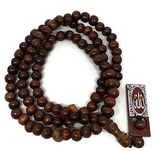 - Muslim Wooden Tasbih 99 Rosary Beads Amn081 Printed Picture Tag Islam Prayer Zikr Misbaha Ramadan Gift (Dark Brown)