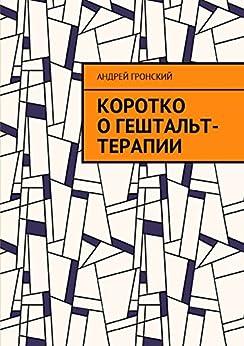 biografia de la fisica biography of physics ciencia