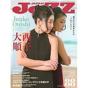 JAZZ JAPAN January 2018 Vol.88