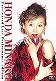 Minako Honda - Honda Minako. 30 Shunen Memorial Disc Inochi Wo Ageyou Unreleased Live Performance Edition (3DVDS+CD) [Japan DVD] TDV-25435D