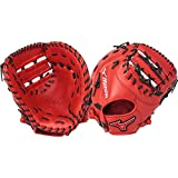 Mizuno MVP Prime SE 12.5 Inch GXF50PSE5 Baseball First Base Mitt - Red/Black