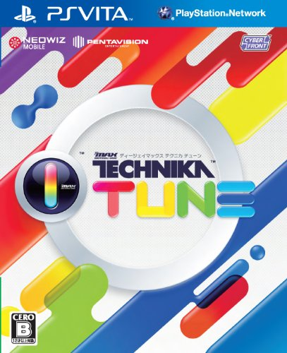 DJMAX TECHNIKA TUNE (Limited Edition) [Japan Import] by CYBER FRONT (Image #6)