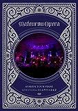 Matenrou Opera - Avalon Tour Final Live Film In Hibiya Yagai Dai Ongaku Do [Japan DVD] KIBM-492