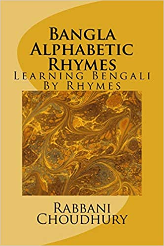 Buy Bangla Alphabetic Rhymes: Learning Bengali by Rhymes