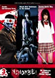 Nihombie!: The Complete Japanese Trilogy (Zombie Self-Defense Force / Attack Girls' Swimteam vs. the Undead / Zombie Hunter Rika)