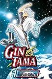 Gin Tama, Hideaki Sorachi, 1421513587