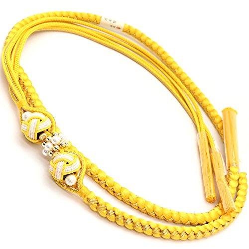 贅沢なきしむレジデンスきもの京香 帯締め 振袖用 成人式 日本製 高級 黄色 イエロー 飾り付き パール 翠嵐工房 おびじめ 和装 着物