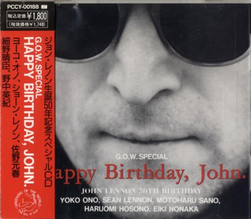 happy-birthday-john