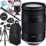 Tamron 18-400mm f/3.5-6.3 Di II VC HLD All-in-One Zoom Lens for Nikon Mount with Pro Sling Backpack Plus Accessories Bundle