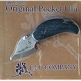 Alaska Sportsman's Original Pocket Ulu Textured Grip Green Handle