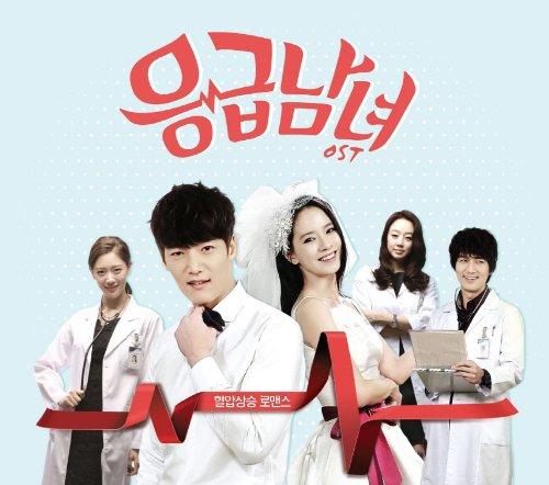 [CD]応急男女 OST (tvN TVドラマ) (韓国盤)