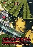Ninja Scroll - Complete Box (4 Dvd) [Italia]