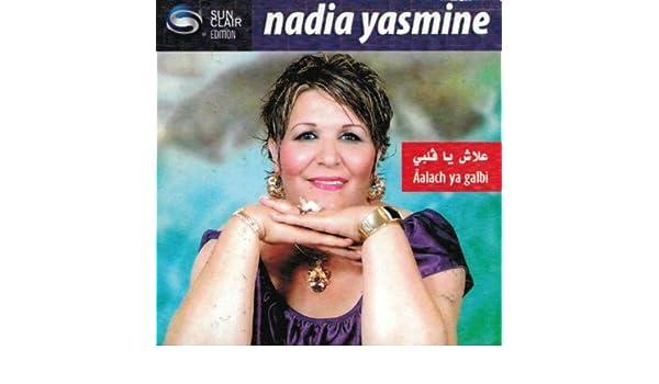 musique nadia yasmine mp3