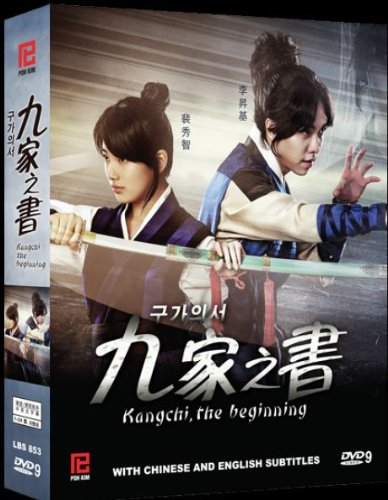 Kangchi, the beginning(The Gu Fa...
