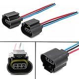 Alla Lighting H13 9008 H13LL Socket Female Adapter Wiring Harness Wire for Headlights Headlamp Fog Light Lamps Bulbs ( 2pcs pk )