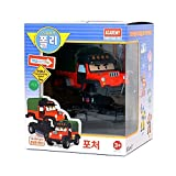 Robocar Poli - Poacher (Transformers) Bad Guy Character