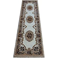 Traditional Runner Rug (2 Feet X 7 Feet) Design Kingdom 121 Ivory