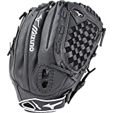 Mizuno Prospect Select Series Fastpitch Softball