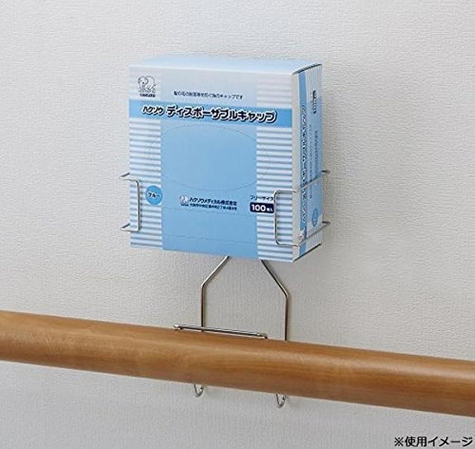 ニックネーム安定したランクハクゾウメディカル PPE製品用ホルダーSE(手すり用タイプ) エプロン?グローブタイプ 3904992