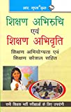 Teaching Aptitude & Teaching Atitude: For All Teachers Recruitment Examinations
