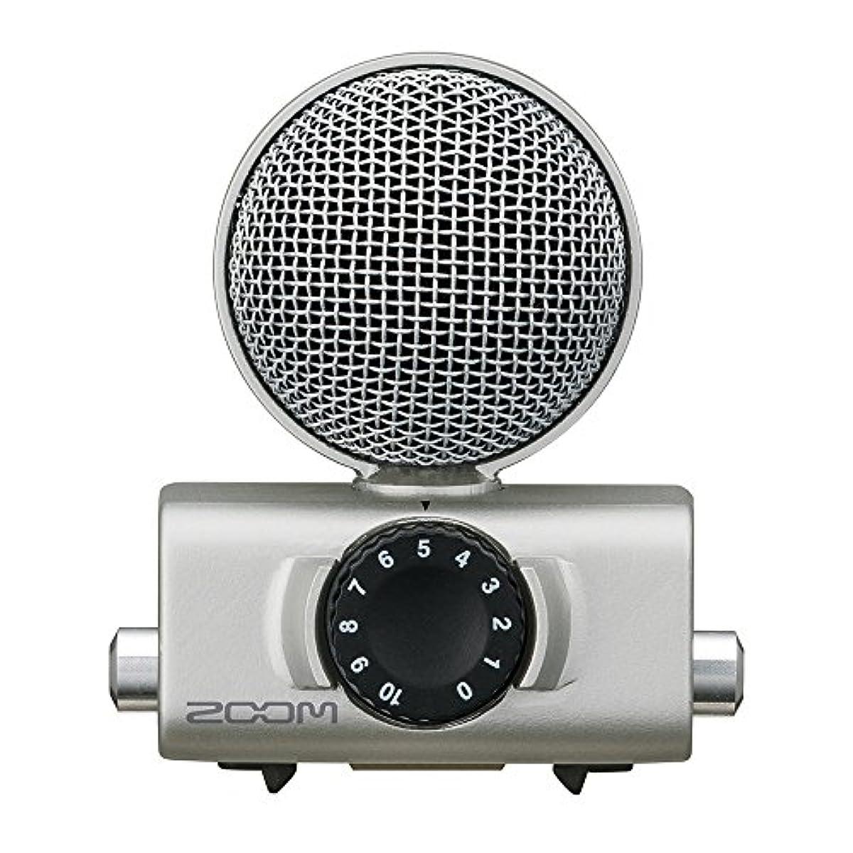 [해외] ZOOM 줌 포터블 레코더 마이크 H6/H5/Q8 용MS마이크 캡슐 MSH-6