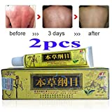 Psoriasis Creams Dermatitis and Eczema Pruritus Psoriasis CEZUBEM Ointment 2pcs/Lot High Quality Chinese Herbal Eczema,