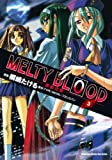 MELTY BLOOD death Blood War (3) (Paperback) (Traditional Chinese Edition)