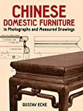 Westerners have long admired Chinese furniture for its durability, inner strength, quiet restraint, and simple dignity. Especially attractive to the educated eye are its purity of line, devotion to detail, and flawl...
