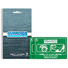GUARD60 2 Way Humidity Control REGULATING PAD 60% (+/- 10%), Small 2 Packs (for Jewelry, Cigar Box )
