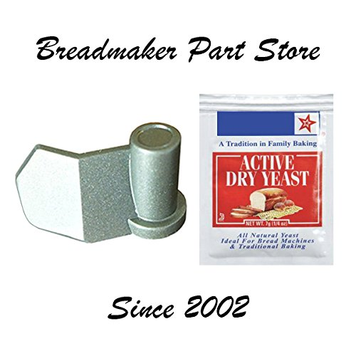 Part West (West Bend Breadmaker Just for Dinner Kneading Blade Paddle 41077 (New))