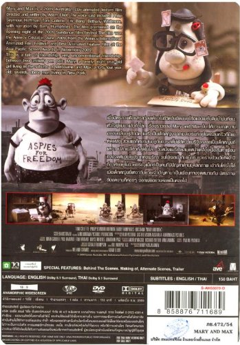 Amazon Com Mary And Max 2009 Brilliant Animated Comedy New Dvd Movies Tv