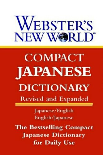 Webster's New World Compact Japanese Dictionary: Japanese/Engish-English/Japanese