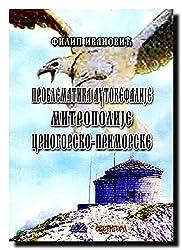Problematika autokefalije Mitropolije Crnogorsko-primorske