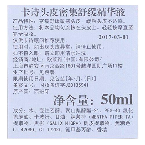 Kerastase Specifique Sensidote Dermo-Calm Intense Scalp Soothing Serum by Kerastase, 0.31 Pound by Kerastase (Image #4)