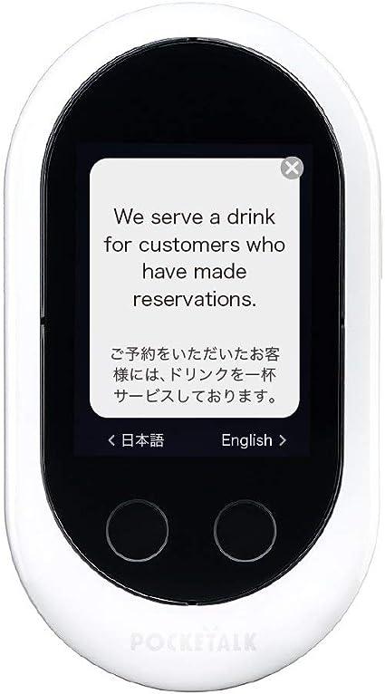 POCKETALK - Traductor por voz Blanco,con datos incorporados (eSIM): Amazon.es: Oficina y papelería