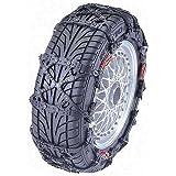 カーメイト 非金属タイヤチェーン バイアスロン Super Quick55 QG14 【2009年メーカー生産終了】