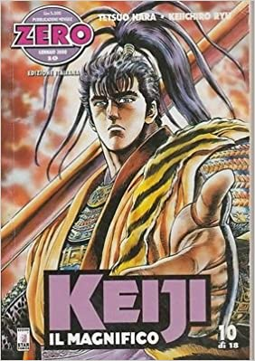 Amazon.it: il magnifico Keiji 10 di T.Hara ed.Star Comics - - Libri