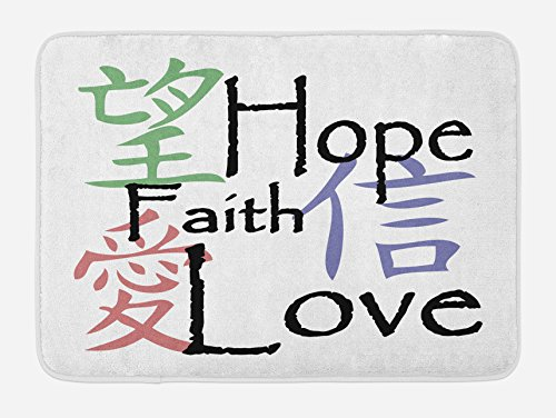 Ambesonne Hope Bath Mat, Chinese Symbols of Faith Hope Love with Religious Arrangement Oriental Illustration, Plush Bathroom Decor Mat with Non Slip Backing, 29.5 W X 17.5 W Inches, Multicolor by Ambesonne