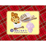 Re-Ment My Melody Winter Vacation [3. A special winter dinner] Miniature figure (Japan Import)