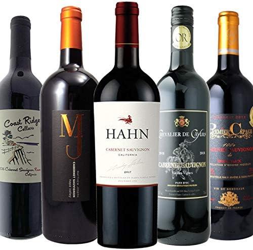 黒ブドウの王様 カベルネ ソーヴィニヨン 5本セット ワインセット 赤