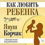 How to Love a Child | Janusz Korczak