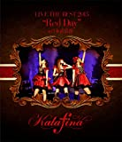Kalafina - Kalafina Live The Best 2015 'Red Day' At Nippon Budokan [Japan BD] SEXL-62