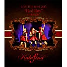 """Kalafina LIVE THE BEST 2015 """"Red Day"""" at 日本武道館 [Blu-ray]"""