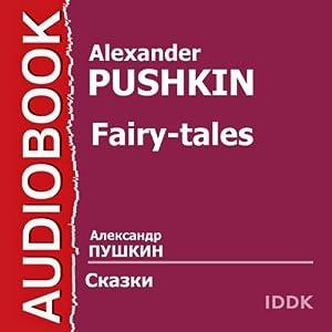 Pushkin's Fairy Tales [Russian Edition] Audiobook