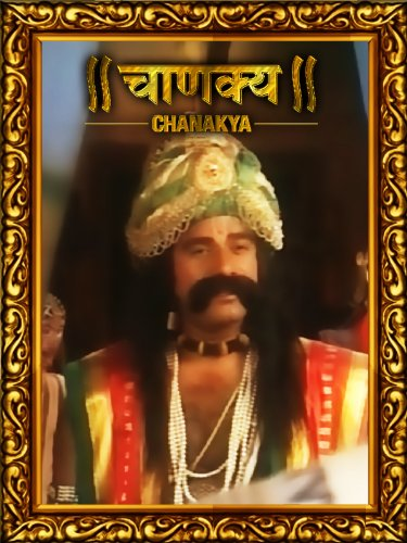 Chanakya : Episode 44 (Secrets Of A Bollywood Marriage)
