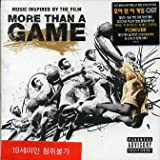 More Than a Game (Music Inspired by the Film) - Various Artists