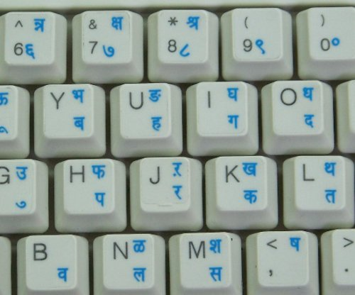 Com Hindi Keyboard Stickers With Blue Lettering On Transpa Background Computers Accessories