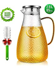 Glass Pitcher 85 oz, ONEISALL Glass Water Pitcher with Filter Lid and Drip-free Spout, Water Carafe Large Capacity - 85 oz / 2.5L